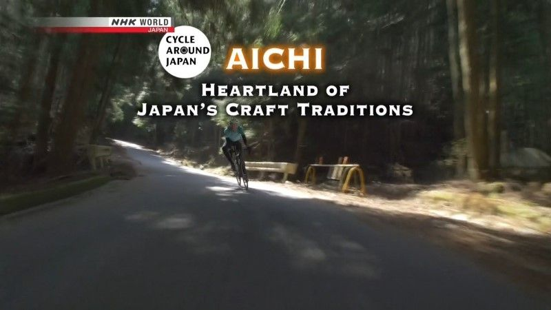 Image: Cycle-Around-Japan-Aichi-Heartland-of-Japan-s-Craft-Traditions-Cover.jpg
