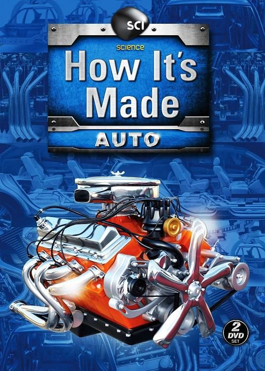 Image: How-It-s-Made-Auto-Cover.jpg