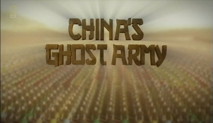 Image: China-s-Ghost-Army-Cover.jpg