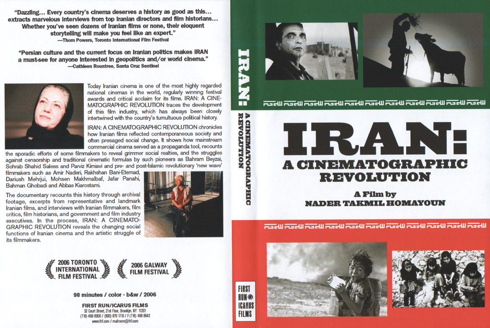 Image: Iran-A-Cinematographic-Revolution-Cover.jpg