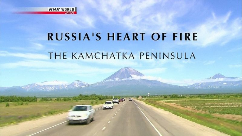 Image: Russia-s-Heart-of-Fire-The-Kamchatka-Peninsula-Cover.jpg