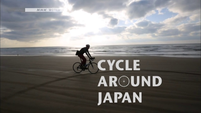 Image: Cycle-Around-Japan-Noto-Peninsula-Cover.jpg