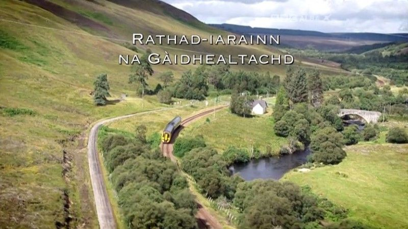 Image: The-Highland-Railway-Cover.jpg