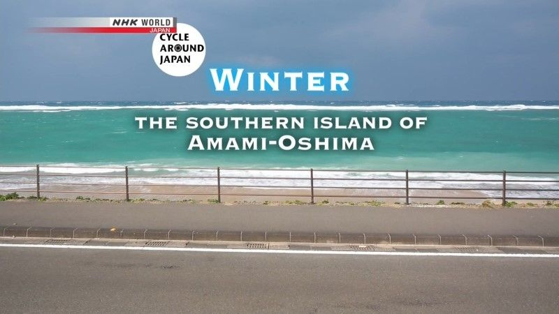 Image: Cycle-Around-Japan-The-Southern-Island-of.Amami-Oshima-Cover.jpg