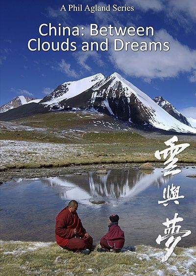 Image: China-Between-Clouds-and-Dreams-Cover.jpg