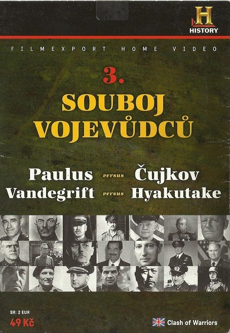Image: Clash-of-Warriors-Vandegrift-vs.-Hyakutake-Guadalcanal-Cover.jpg