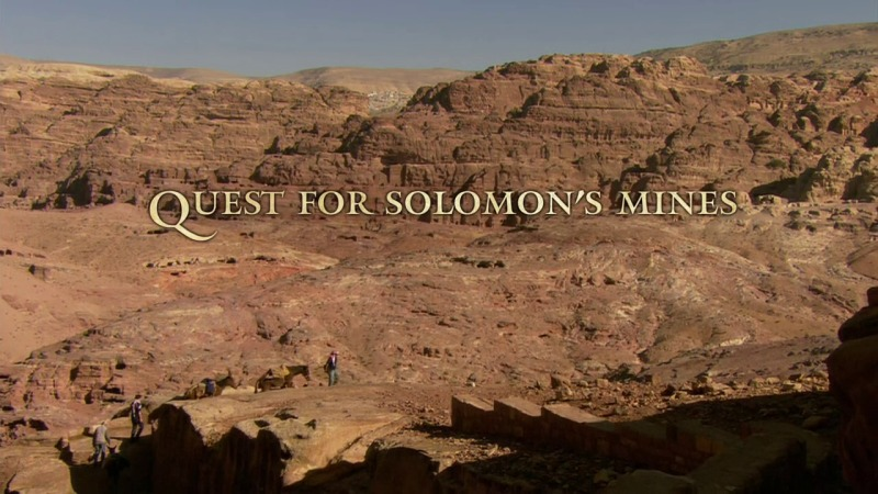 Image: Quest-for-Solomon-s-Mines-Cover.jpg