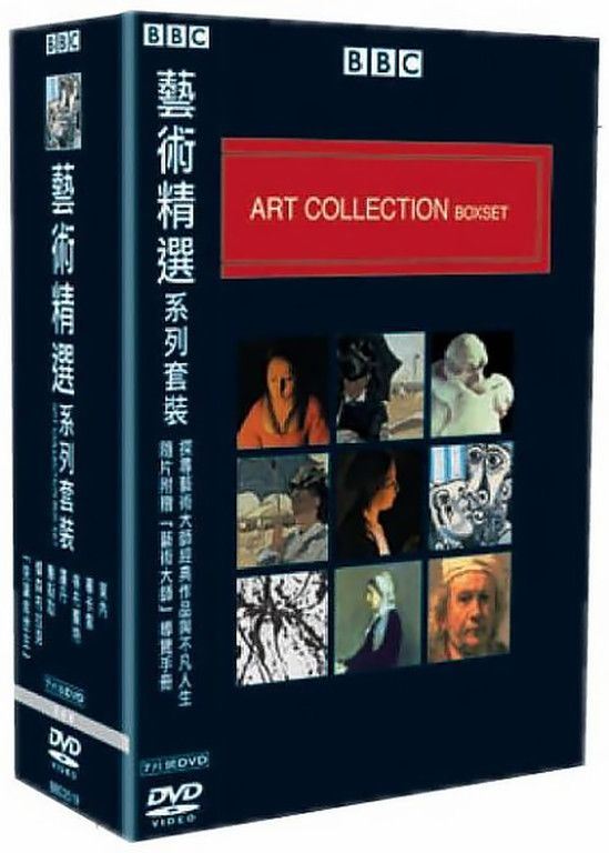 Image: Fine-Art-Collection-Cover.jpg