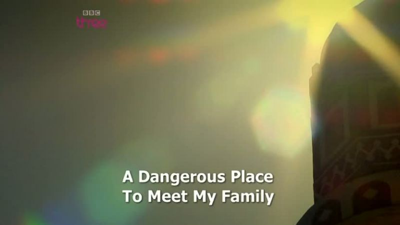 Image: A-Dangerous-Place-to-Meet-My-Family-Cover.jpg