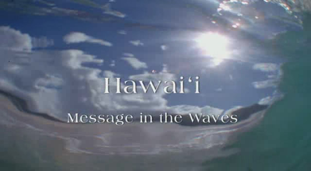 Image:Hawaii_-_Message_in_the_Waves_Cover.jpg
