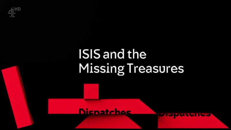Image: Isis-and-the-Missing-Treasures-Cover.jpg
