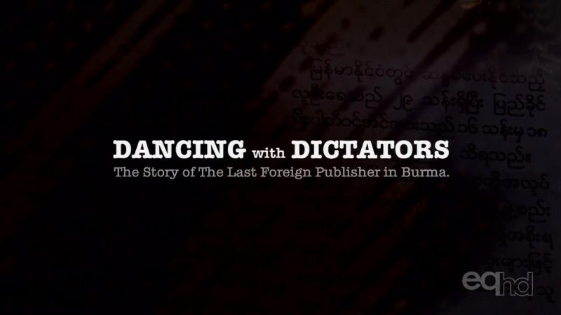 Image: Dancing-With-Dictators-Cover.jpg