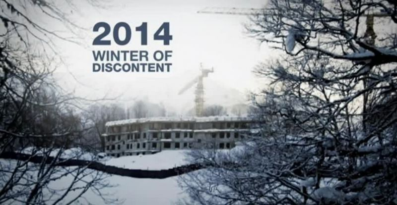 Image: 2014-Winter-of-Discontent-Cover.jpg