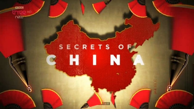 Image: Secrets-of-China-Cover.jpg