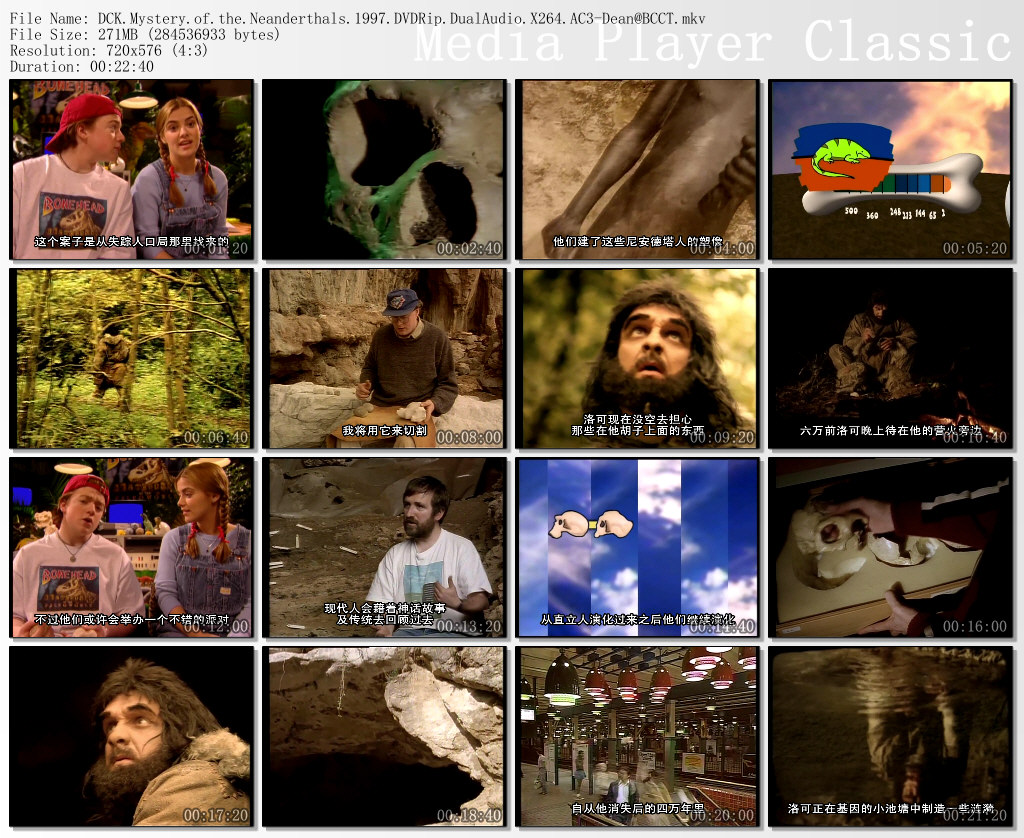 Image: Mystery-of-the-Neanderthals-Screen0.jpg