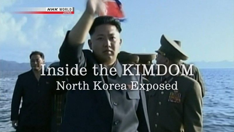 Image: Inside-the-KIMDOM-North-Korea-Exposed-Cover.jpg