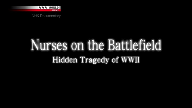 Image: Nurses-on-the-Battlefield-Hidden-Tragedy-of-WWII-Cover.jpg