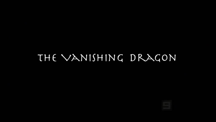 Image: The-Vanishing-Dragon-Cover.jpg