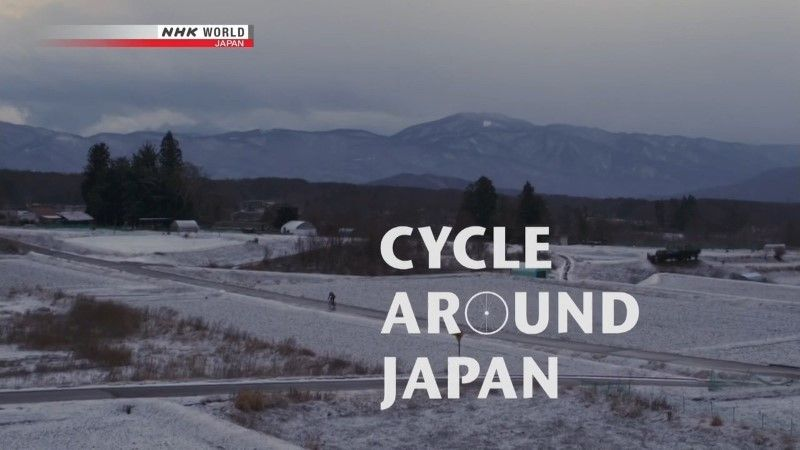 Image: Cycle-Around-Japan-Fuji-and-the-Highlands-A-Winter-Ride-Cover.jpg