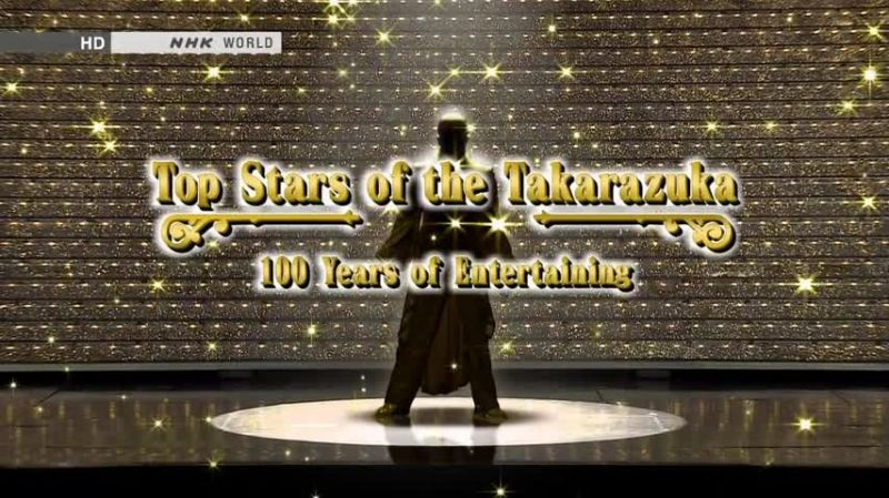 Image: Top-Stars-of-the-Takarazuka-Cover.jpg
