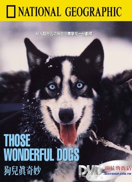 Image:Those-Wonderful-Dogs-Cover.jpg