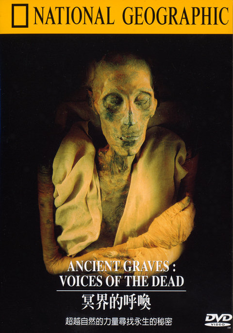 Image: Ancient-Graves-Voices-of-the-Dead-Cover.jpg