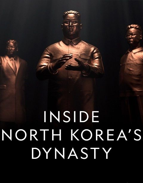Image: Inside-North-Koreas-Dynasty-Series-1-Cover.jpg