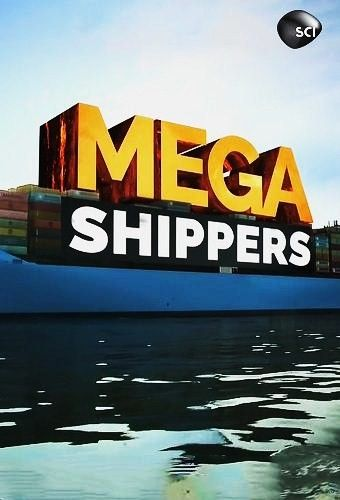 Image: Mega-Shippers-Series-1-Cover.jpg