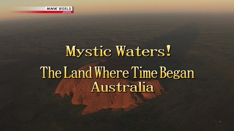 Image: Mystic-Waters-The-Land-Where-Time-Began-Cover.jpg