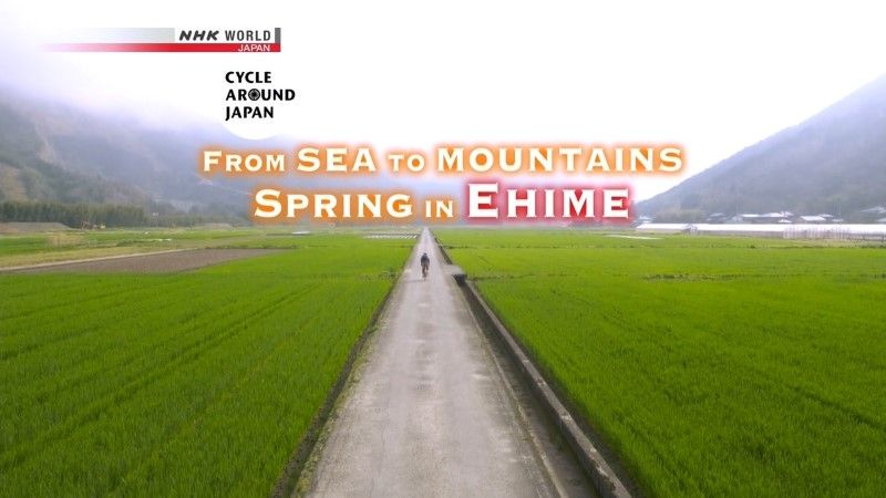 Image: Cycle-Around-Japan-From-Sea-to-Mountains-Spring-in-Ehime-Cover.jpg