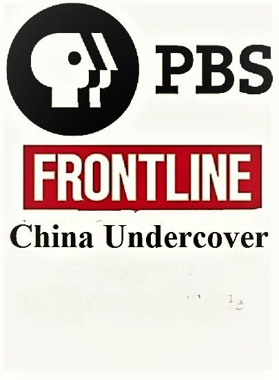 Image: FRONTLINE-China-Undercover-Cover.jpg