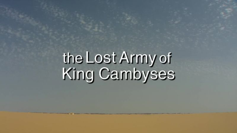 Image: The-Lost-Army-of-King-Cambyses-CH4-Cover.jpg