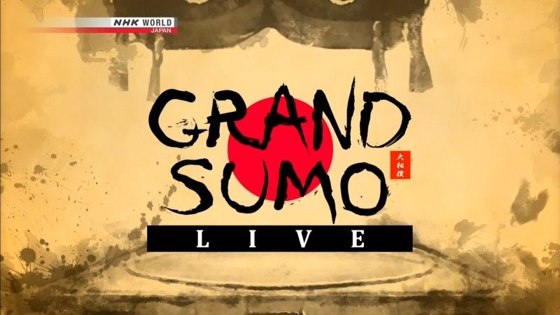 Image: Grand-Sumo-Live-January-2019-Cover.jpg