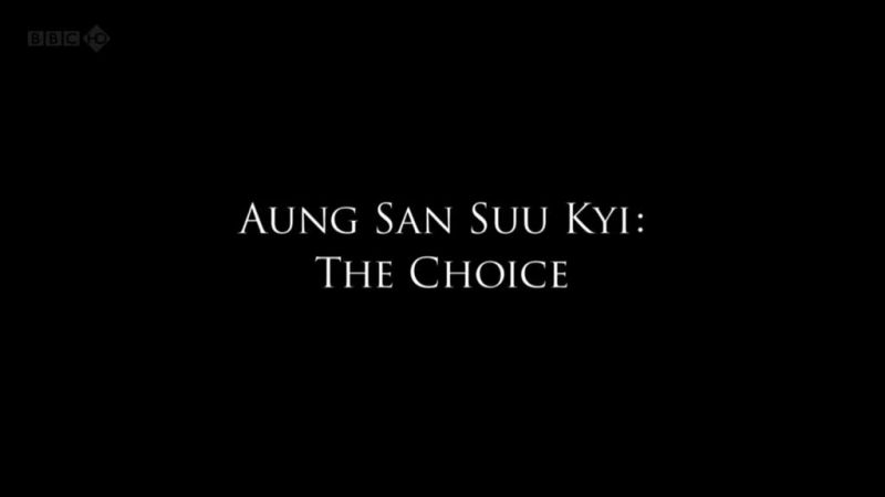 Image: Aung-San-Suu-Kyi-The-Choice-Cover.jpg