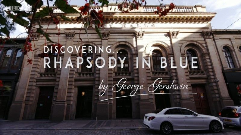 Image: Discovering-Rhapsody-in-Blue-Cover.jpg