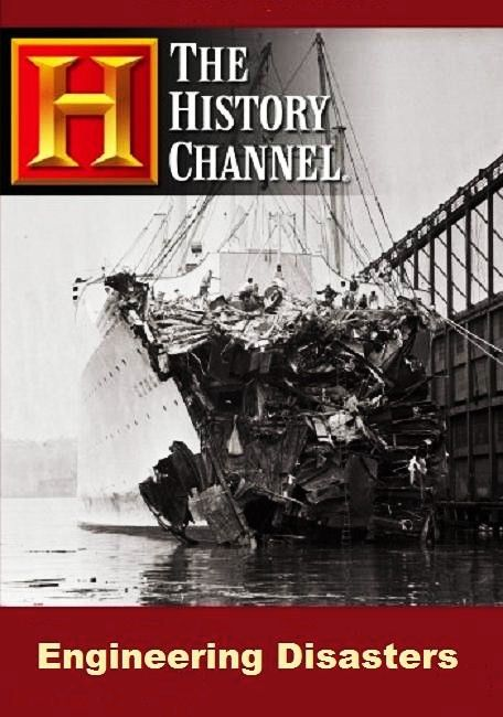 Image: Engineering-Disasters-Series-1-Cover.jpg