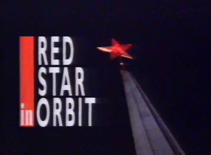 Image: Red-Star-in-Orbit-Cover.jpg