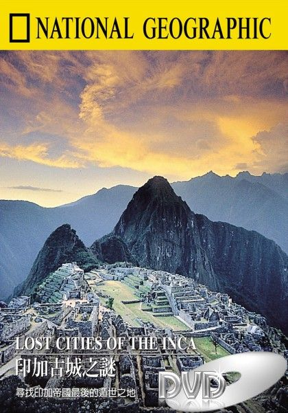 Image: Lost-Cities-of-the-Inca-Cover.jpg