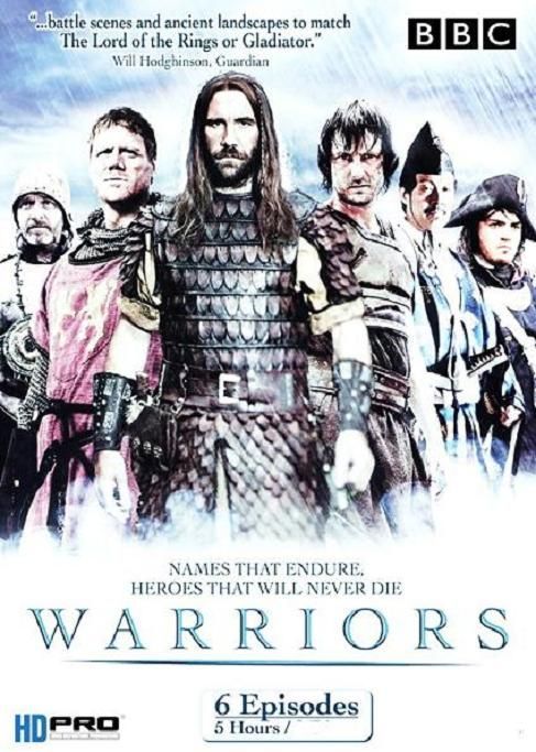 Image: Warriors-Cover.jpg
