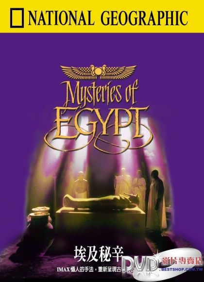 Image:Mysteries-of-Egypt-Cover.jpg