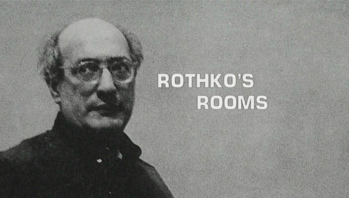 Image: Rothko-s-Rooms-Cover.jpg