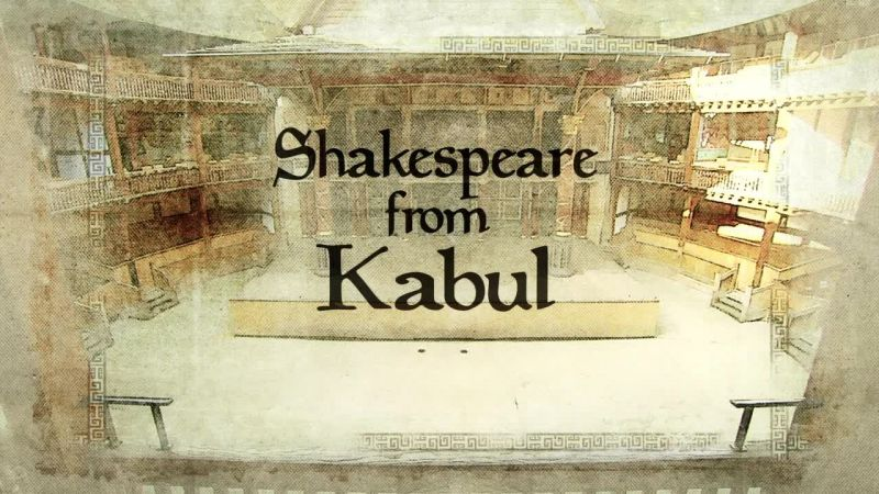 Image: Shakespeare-from-Kabul-Cover.jpg