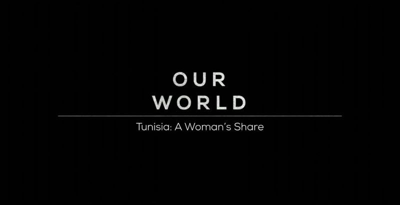 Image: Tunisia-A-Woman-s-Share-Cover.jpg