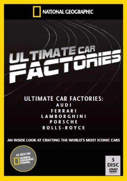 Image: Ultimate-Car-Factories-Cover.jpg