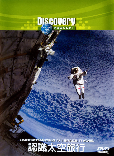 Image: Space-Travel-Cover.jpg