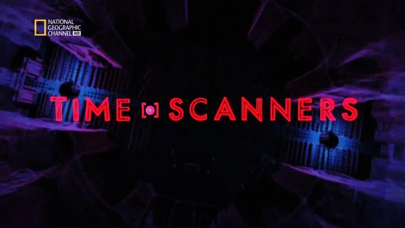Image: Time-Scanners-Petra-Cover.jpg
