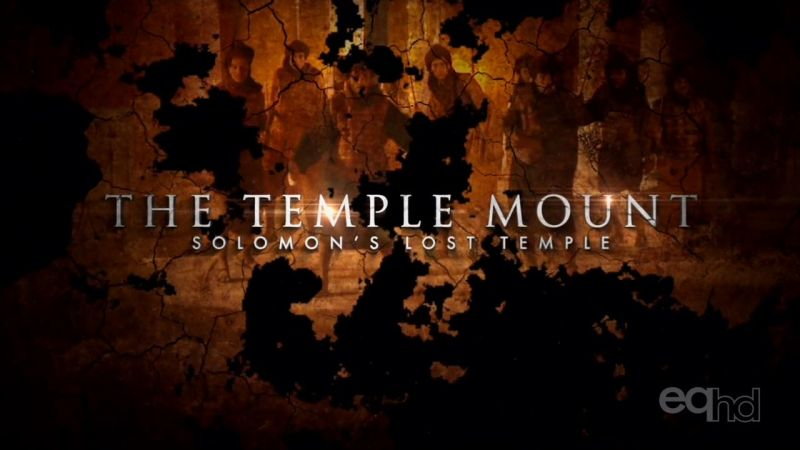 Image: The-Temple-Mount-Cover.jpg