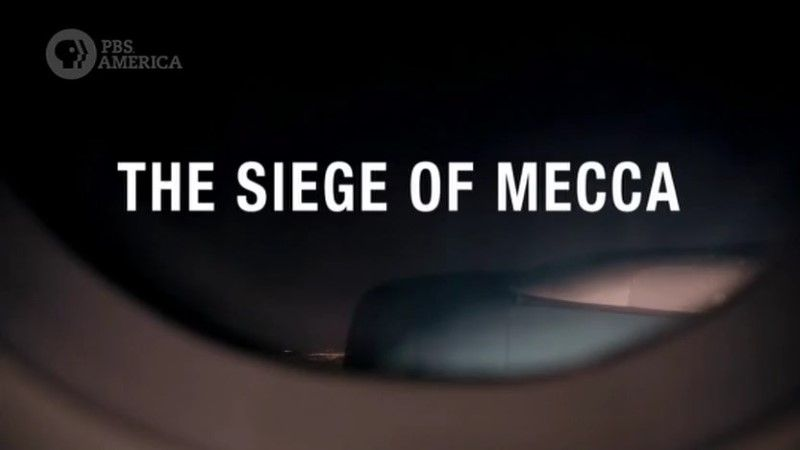 Image: The-Siege-of-Mecca-Cover.jpg