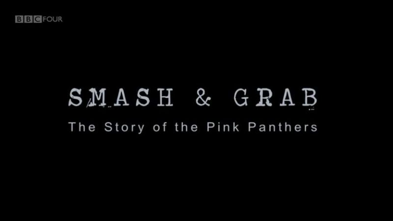 Image: Smash-and-Grab-The-Story-of-the-Pink-Panthers-Cover.jpg