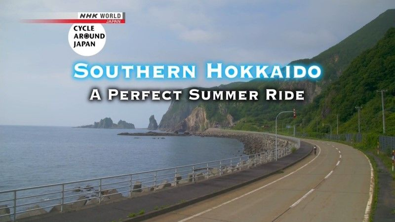Image: Cycle-Around-Japan-Southern-Hokkaido-A-Perfect-Summer-Ride-Cover.jpg